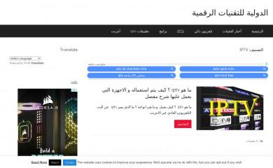 m3uiptv.com screenshot