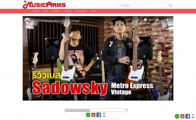musicarms.net screenshot