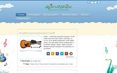 muzabetka.com.ua screenshot
