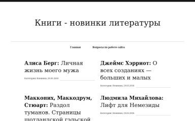 http://my1book.download screenshot