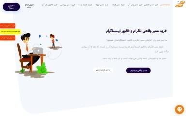 mymember.website screenshot