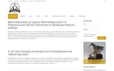myslyvets.com.ua screenshot