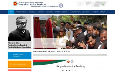 macademy.gov.bd screenshot