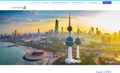 magickuwait.net screenshot