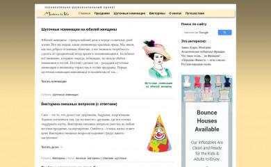 http://madamelavie.ru screenshot