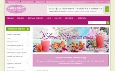 madamsoapy.com.ua screenshot