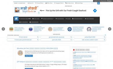 http://majhinaukri.in screenshot