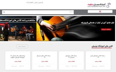 manzome-music.com screenshot