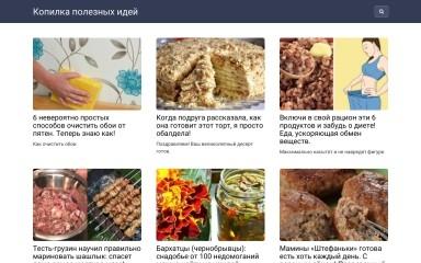 masovet.ru screenshot