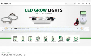 masakigarden.com screenshot