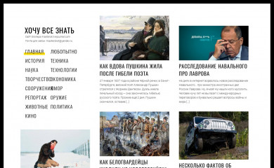 masterokblog.ru screenshot