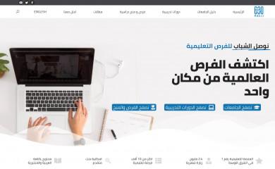 marj3.com screenshot