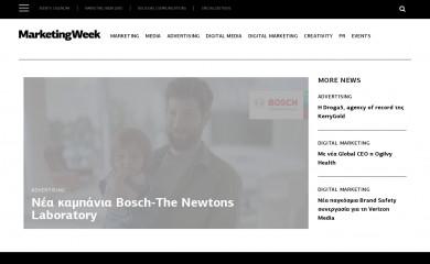 marketingweek.gr screenshot