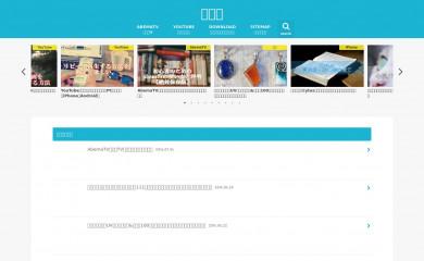 http://matomeno-sato.net screenshot