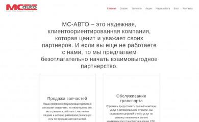mc-auto.ru screenshot