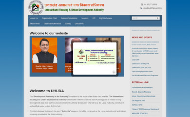 mddaonline.org.in screenshot