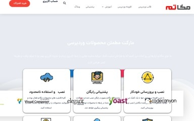 megatheme.net screenshot