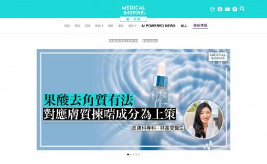 medicalinspire.com screenshot