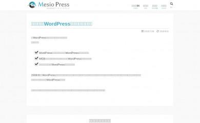 http://mesiopress.com/ screenshot