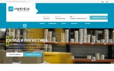 http://metrica.bg screenshot