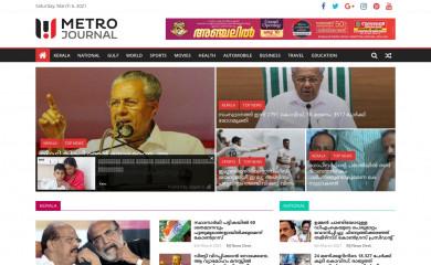 metrojournalonline.com screenshot