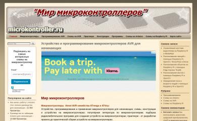 microkontroller.ru screenshot