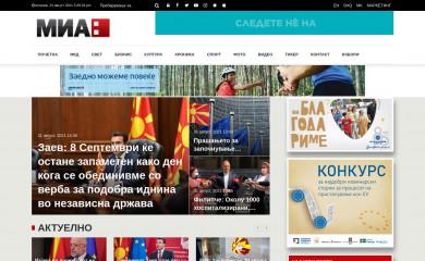 mia.mk screenshot