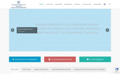 mindev.gov.gr screenshot