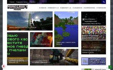 minecraftmain.ru screenshot