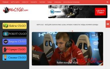 mircsgo.com screenshot