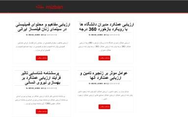 mizbang.ir screenshot