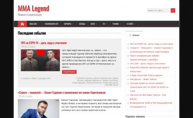 http://mmalegend.ru screenshot