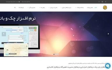 mobinsoft.net screenshot