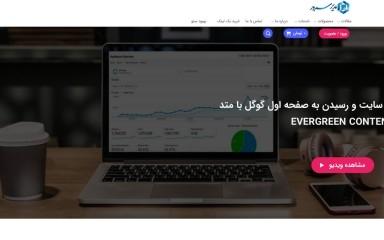 modireserver.com screenshot