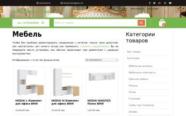 moe-misto.cv.ua screenshot