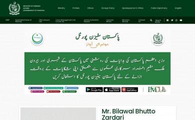 mofa.gov.pk screenshot