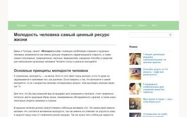 molodost-live.ru screenshot