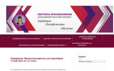 http://moneyzoo.ru screenshot