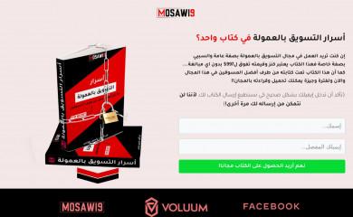 mosawi9cpa.com screenshot