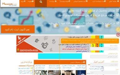 http://moravede.com screenshot