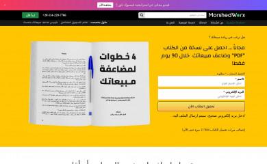 morshedworx.com screenshot