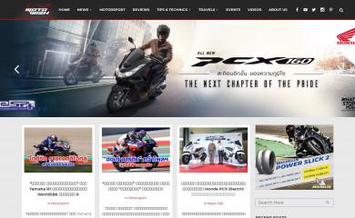 http://motowish.com screenshot