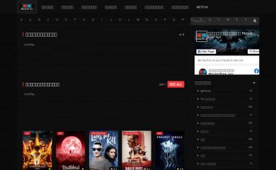 movie2free.pro screenshot