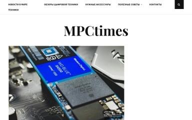 mpctimes.com screenshot