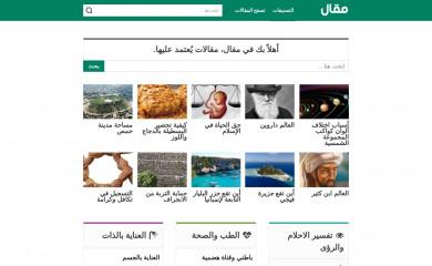 mqaall.com screenshot