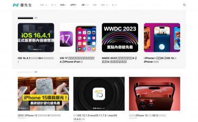 mrmad.com.tw screenshot