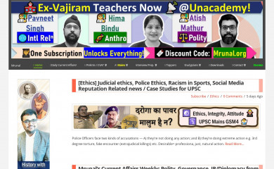 mrunal.org screenshot