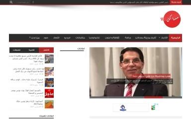 msakentv.com screenshot