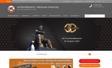 http://nu.ac.th screenshot