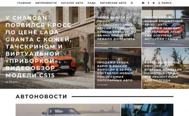naavtotrasse.ru screenshot